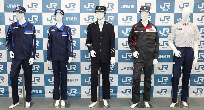 JR貨物,2019年4月に制服をリニューアル