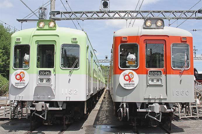 神戸電鉄で『昭和レトロミニフェスタ』開催