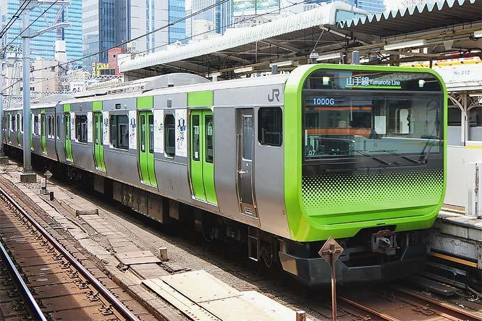山手線で「東京2020」マスコットラッピング電車運転