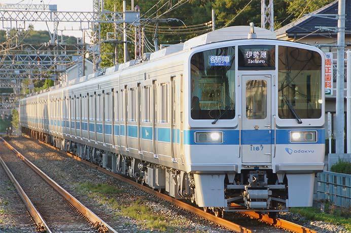 小田急1000形1067編成がリニューアルを終えて営業開始に復帰