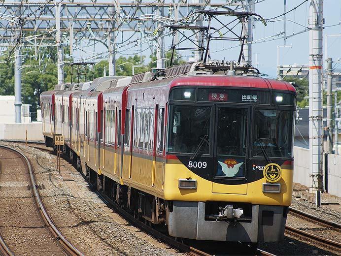 京阪8000系に「プレミアムカー」1周年ヘッドマーク