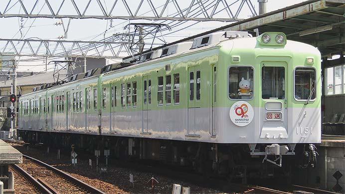 神鉄粟生線で『納涼・ビアガーデン列車』運転