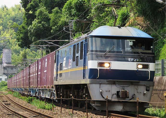 山陽本線で貨物列車の訓練運転|...