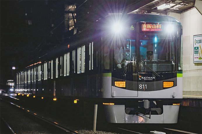 京阪京津線で京阪山科行き臨時列車運転