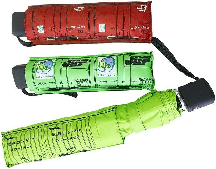 ポポンデッタ,貨物コンテナをデザインした折りたたみ傘を発売