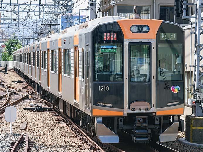 阪神電鉄で臨時特急運転