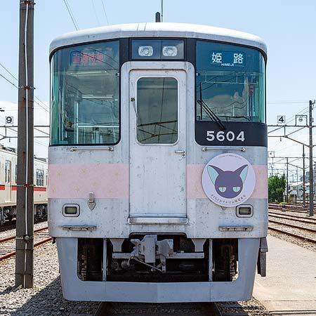 山陽姫路方の先頭車5604のヘッドマークは「スピネル・サン(スッピー)」.9月中旬からイベント終了までは「李小狼(リ シャオラン)」に変更される