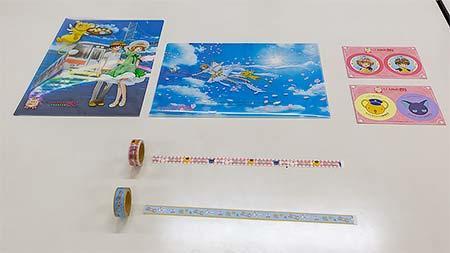 8月25日(土)から発売されるクリアファイル,ヘッドマーク形マグネット,マスキングテープ