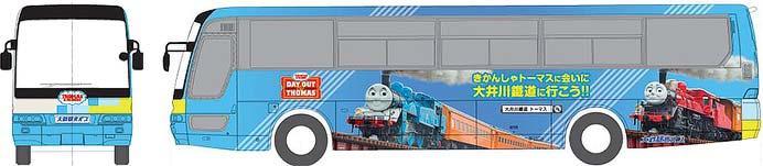 トーマスとなかまたちをデザインしたラッピングバスが登場