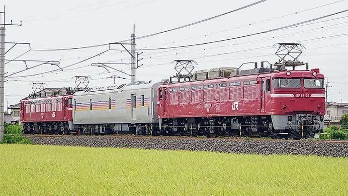 EF81 133+カヤ27-501+EF81 139の乗務員訓練列車運転