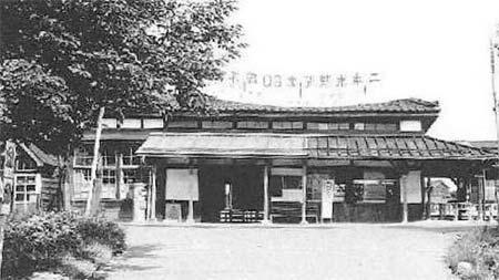 昭和40年代の二本木駅(イメージ)