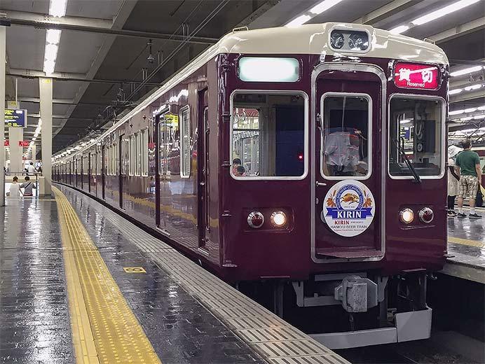 阪急宝塚線でビアトレインが運転される