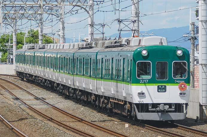 京阪2200系に『シルク・ドゥ・ソレイユ「キュリオス」』ヘッドマーク