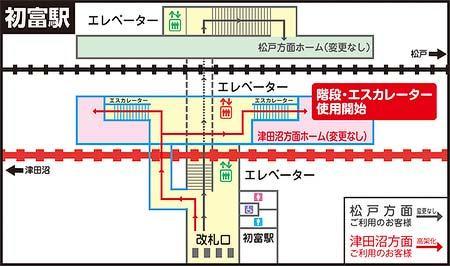 新京成,初富駅下りホームの松戸方階段の使用を9月1日から開始