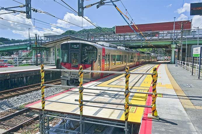 山陽本線,八本松駅仮設ホームを使用して部分運転を再開
