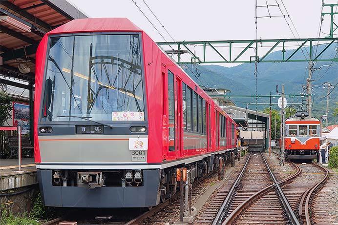 『第15回ワクワク!箱根親子鉄道展』開催
