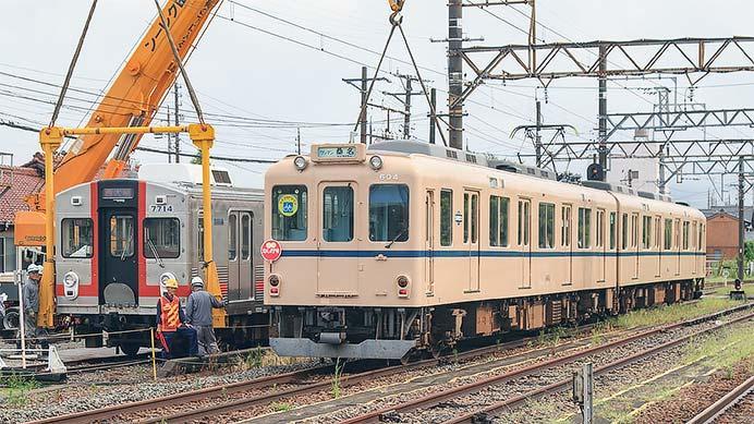 東急7700系が養老鉄道大垣車庫へ陸送される
