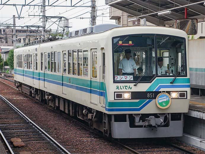 叡山電鉄で「全国登山鉄道‰(パーミル)会」ヘッドマーク