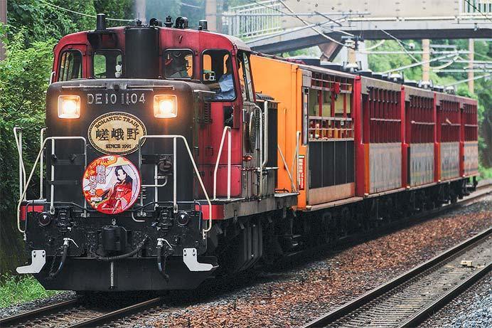 嵯峨野観光鉄道で「嵯峨ほづき」の特製ヘッドマーク