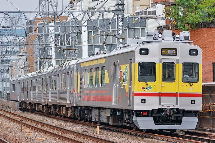 東急7700系7903編成が長津田へ