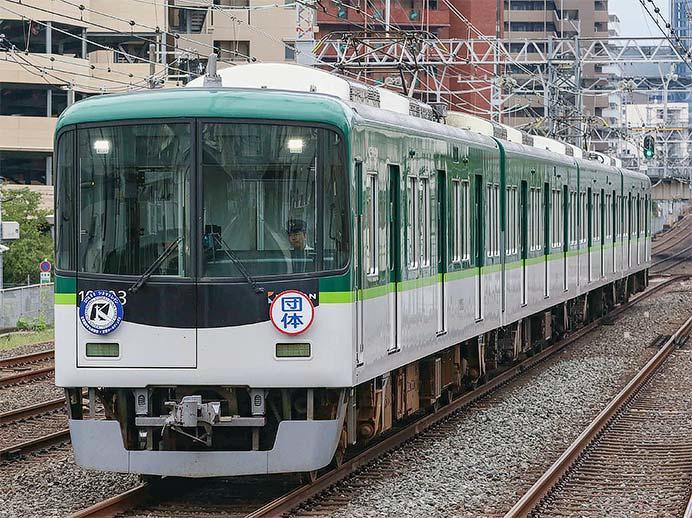 京阪で『シネマトレイン』運転