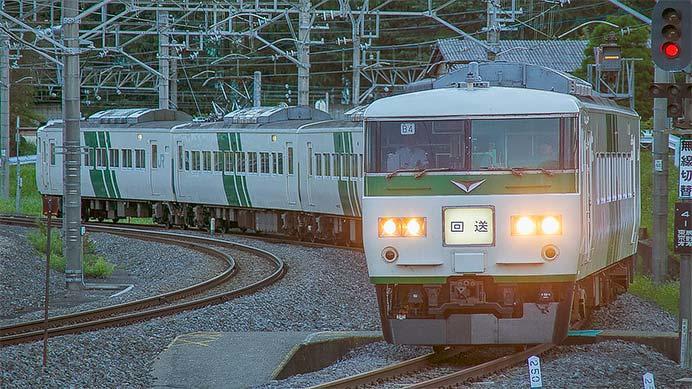 185系B4編成が長野総合車両センターへ