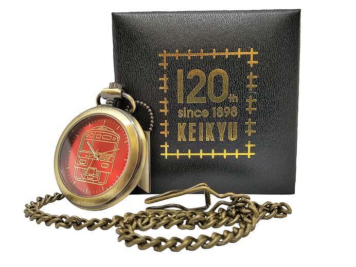「京急創立120周年記念 懐中時計」発売