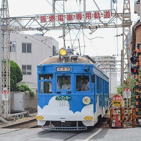 阪堺モ164が試運転を実施