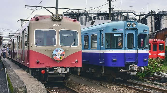 銚子電鉄で『酒飲み比べ列車』運転