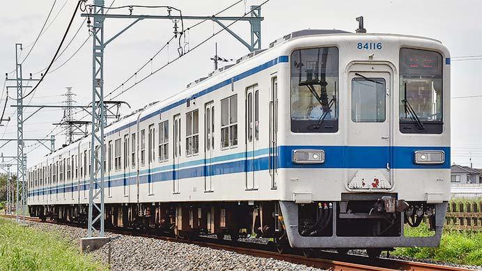 東武8000系電車