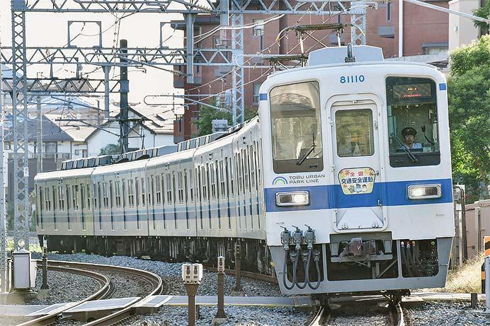 東武鉄道で「秋の全国交通安全運動」ヘッドマーク