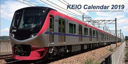 180922_keio-calendar_takujyo.jpg