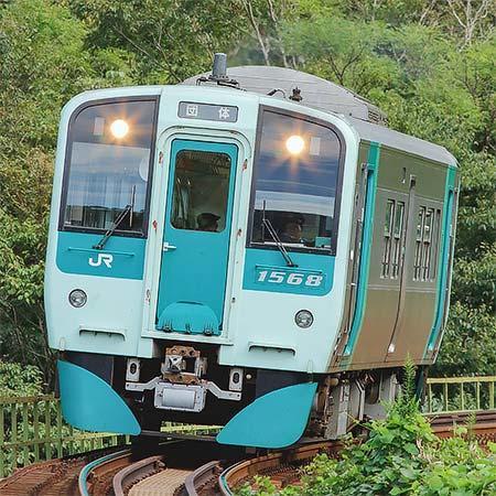 高徳線で「歌声列車」運転