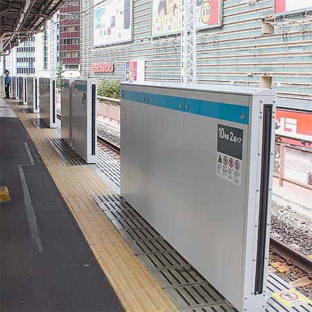 京浜東北線有楽町駅に可動式ホーム柵設置