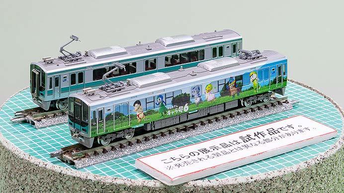 JR125系(おばませんキャラ号6)2両編成セット(動力付き)