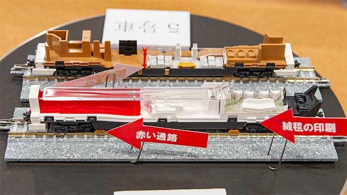 JR東日本 E001形「TRAIN SUITE 四季島」
