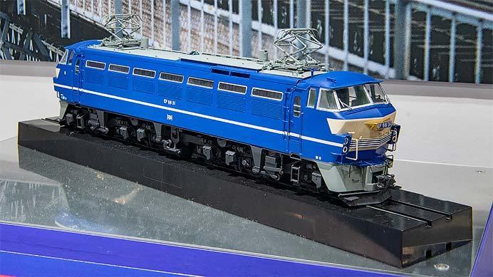 アオシマ,トレインミュージアムEF66を「全日本模型ホビーショー」で展示