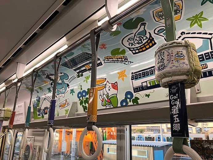 阪神,ラッピングトレイン「Go!Go!灘五郷!」に「菰樽(こもだる)つり革」が登場