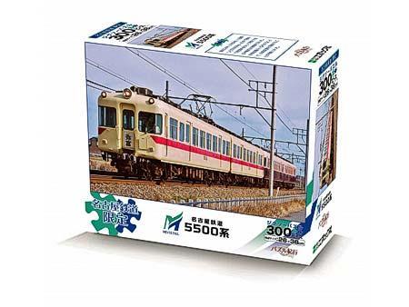 「名古屋鉄道5500系」