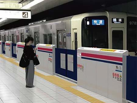 新宿駅のホームドア設置イメージ(4番線)