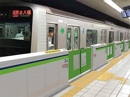 新宿駅のホームドア設置イメージ(5番線)