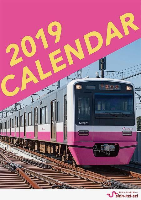 2020年エクセル無料カレンダー(月間:月曜 ...