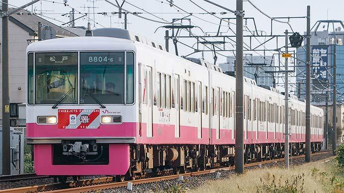 新京成で「ジェッツトレイン ホームタウンふなばし号」運転中