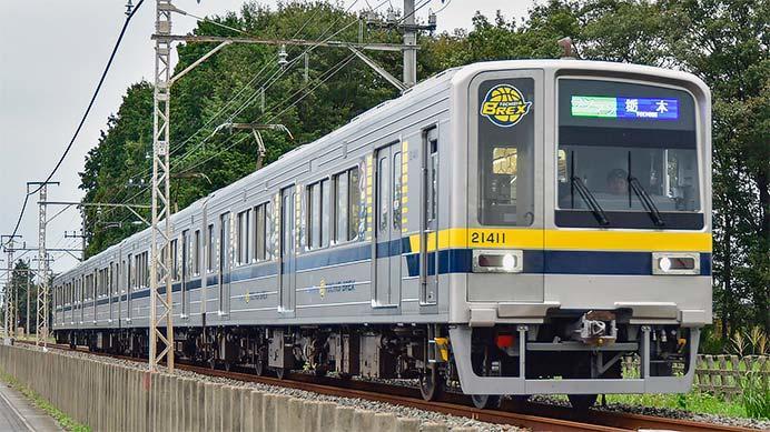 東武鉄道20400形21411編成に「To BREX」ラッピング