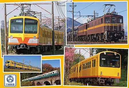 三岐鉄道「ジグソーパズル」