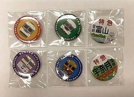 富山地方鉄道,オリジナルグッズ新商品を発売