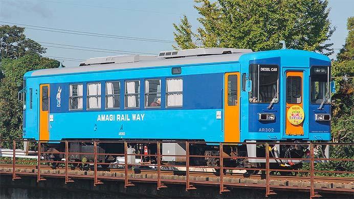 甘木鉄道で「コスモス列車」運転