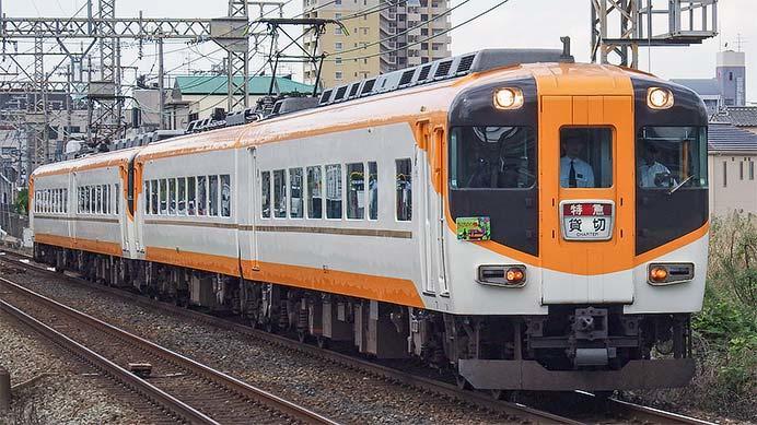 近鉄南大阪線で「ワイン列車」運転