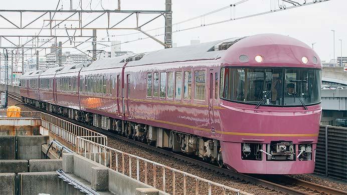 「宴」による団臨『びゅう30周年・鉄道博物館開館11周年記念号』運転