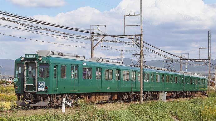 近鉄で『田原本線開業100周年ツアー』開催